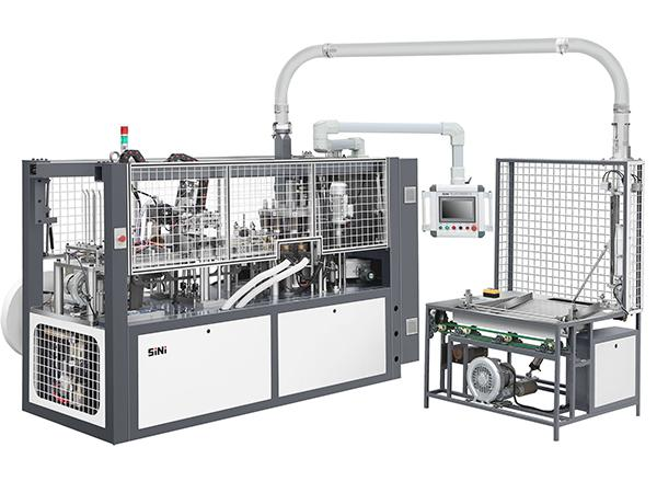 Paper Cup Machine,Paper Cup Forming Machine,China Paper Cup